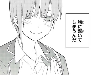 f:id:huwahuwa014:20190420195149j:plain