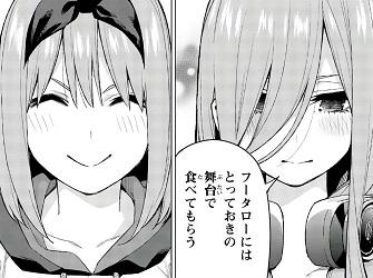 f:id:huwahuwa014:20190420195318j:plain