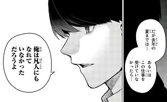 f:id:huwahuwa014:20190420210143j:plain