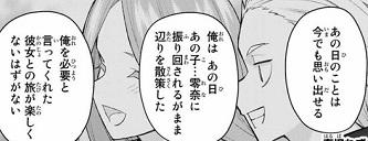 f:id:huwahuwa014:20190424064523j:plain