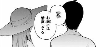 f:id:huwahuwa014:20190522120528j:plain