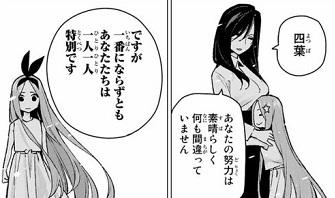 f:id:huwahuwa014:20190605010309j:plain