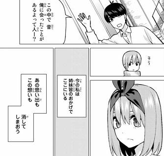 f:id:huwahuwa014:20190619004220j:plain