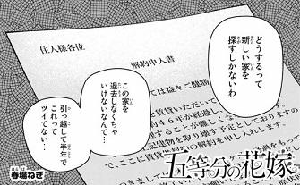 f:id:huwahuwa014:20190626012309j:plain