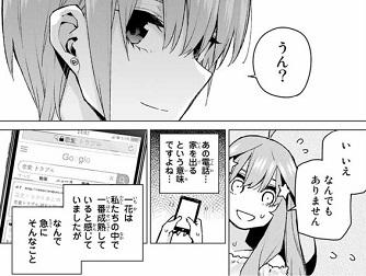 f:id:huwahuwa014:20190626052201j:plain
