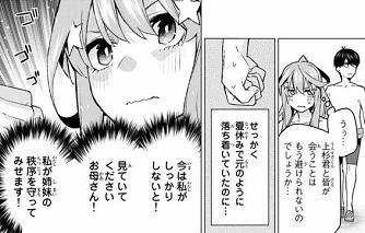 f:id:huwahuwa014:20190703041058j:plain