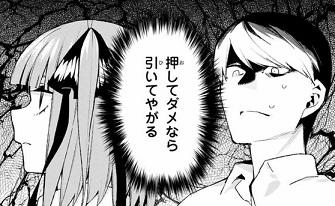 f:id:huwahuwa014:20190710010339j:plain