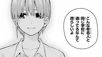 f:id:huwahuwa014:20190717021917j:plain