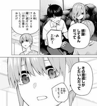 f:id:huwahuwa014:20190724012647j:plain