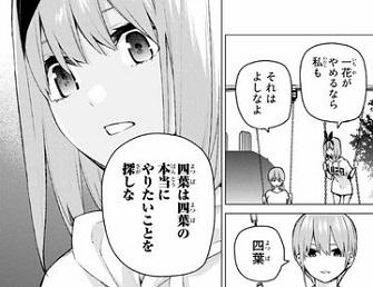 f:id:huwahuwa014:20190724012701j:plain