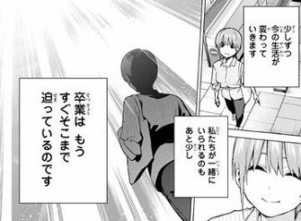 f:id:huwahuwa014:20190724012731j:plain