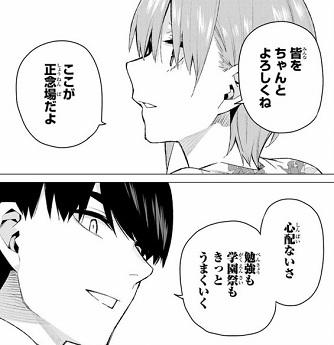 f:id:huwahuwa014:20190731010515j:plain