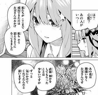 f:id:huwahuwa014:20190807012102j:plain