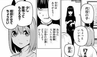 f:id:huwahuwa014:20190828022117j:plain