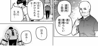 f:id:huwahuwa014:20190828022120j:plain