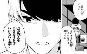 f:id:huwahuwa014:20190828022134j:plain