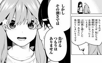 f:id:huwahuwa014:20190904033954j:plain