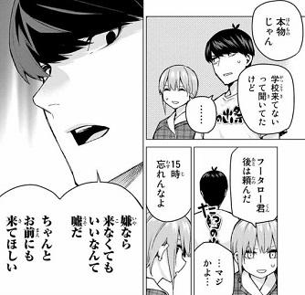 f:id:huwahuwa014:20190911061236j:plain