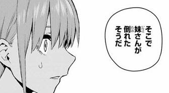 f:id:huwahuwa014:20190918005217j:plain