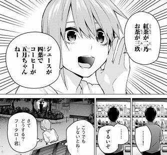 f:id:huwahuwa014:20190918005247j:plain