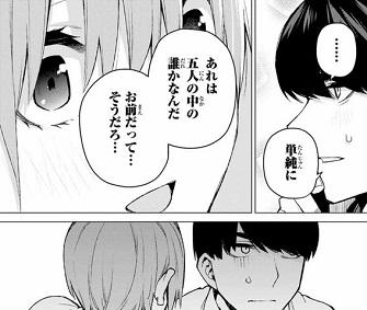 f:id:huwahuwa014:20190918005300j:plain