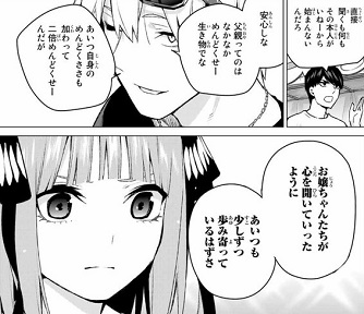 f:id:huwahuwa014:20190925003727j:plain