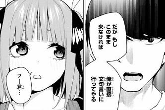 f:id:huwahuwa014:20190925003732j:plain