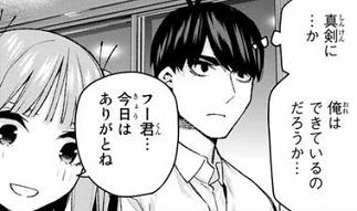 f:id:huwahuwa014:20191002004840j:plain