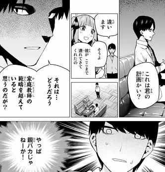 f:id:huwahuwa014:20191002004845j:plain