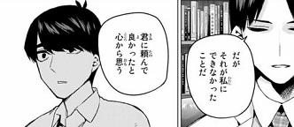 f:id:huwahuwa014:20191002004849j:plain
