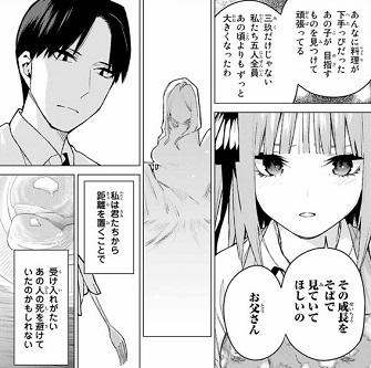 f:id:huwahuwa014:20191002004900j:plain