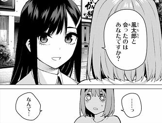 f:id:huwahuwa014:20191030004658p:plain