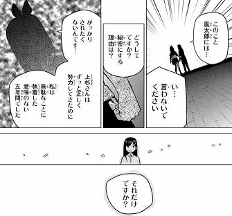 f:id:huwahuwa014:20191030004709p:plain
