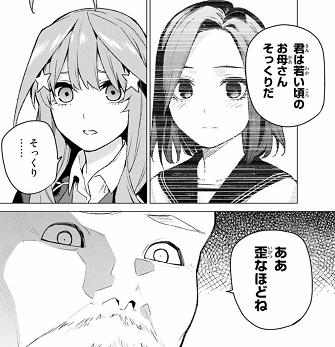 f:id:huwahuwa014:20191106004948p:plain