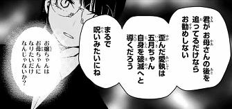 f:id:huwahuwa014:20191106004952p:plain