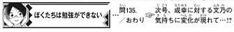 f:id:huwahuwa014:20191111073826p:plain