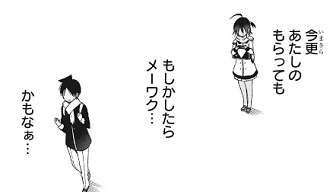 f:id:huwahuwa014:20191202192224p:plain