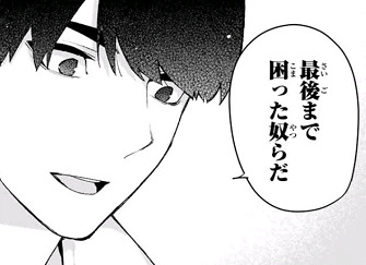 f:id:huwahuwa014:20191204010142p:plain