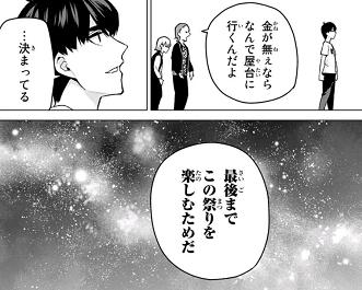 f:id:huwahuwa014:20191204010153p:plain