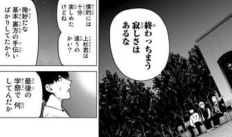 f:id:huwahuwa014:20191204042643j:plain