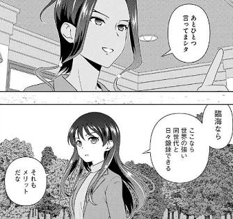 f:id:huwahuwa014:20191206121147p:plain