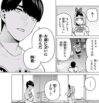 f:id:huwahuwa014:20191211031216p:plain