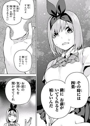 f:id:huwahuwa014:20191211053419p:plain