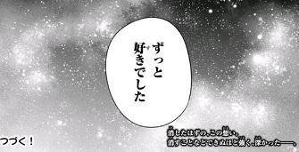 f:id:huwahuwa014:20191211071231p:plain