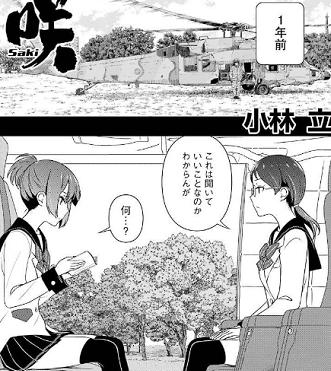f:id:huwahuwa014:20191220122320p:plain