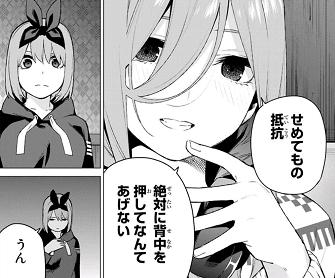 f:id:huwahuwa014:20200108073947p:plain
