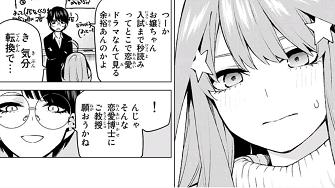 f:id:huwahuwa014:20200115003823p:plain