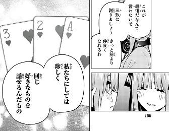 f:id:huwahuwa014:20200115061908j:plain
