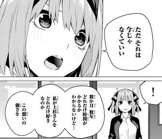 f:id:huwahuwa014:20200122022713p:plain