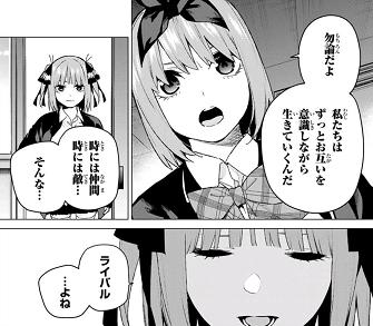 f:id:huwahuwa014:20200122022722p:plain